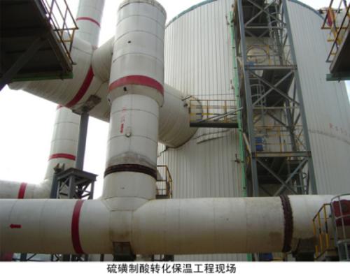 硫磺制酸转化保温工程现场