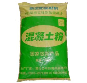 亚博信誉体彩混凝土粉