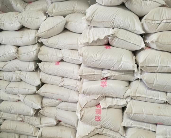 亚博亚洲平台官方稀土材料保温工程